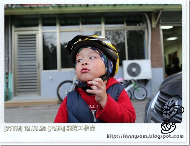 5D3_2012-03-25-17-37-38