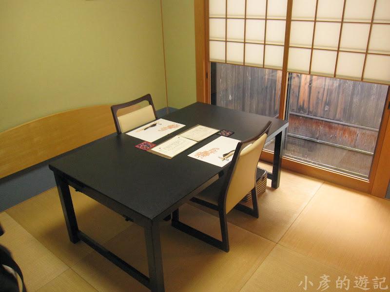 京都懷石料理:山玄茶