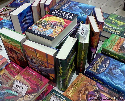 harry_potter_all_books