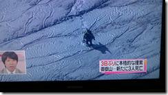 螢幕截圖 2014-12-01 19.46.39