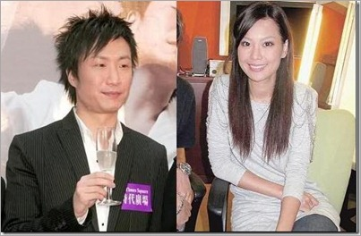 Ronald-Cheng-and-Sammie-Yu-Expecting-a-Baby_thumb