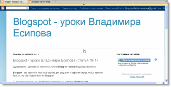 меняем дизайн блога
