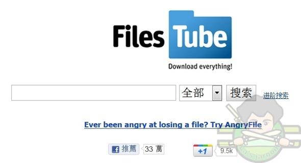 傲遊瀏覽器截圖20111017220341