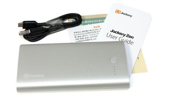 Jackery Zen