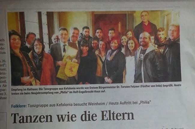 Ο «Μέρμηγκας» στις Γερμανικές εφημερίδες