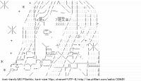 TwitAA 2013-11-16 01:51:55