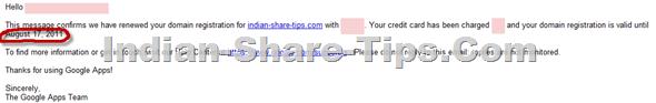 google too commits mistake