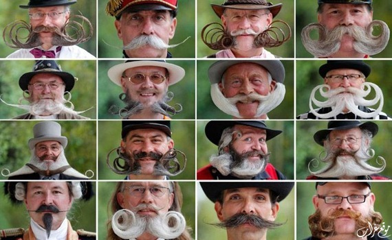 European Beard Moustache Championships