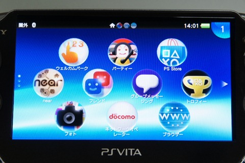 buy ps vita screen protector, ps vita protective filter, buy psvita protective film, ps vita accessories free shipping