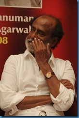 Rajini Latest Stills