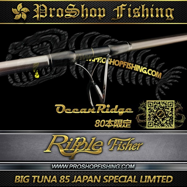 ripplefisher BIG TUNA 85 JAPAN SPECIAL LIMTED.5