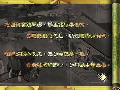 samurai-bloodshow-01