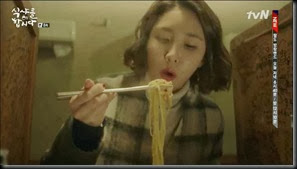 Let's.Eat.E08.mp4_002078176