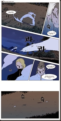 Noblesse-305-08