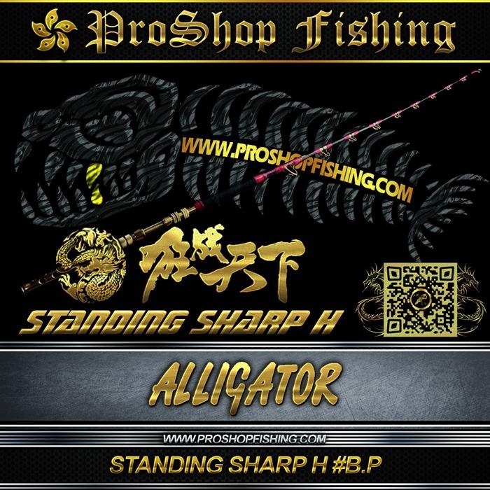 ALLIGATOR STANDING SHARP H #B.P.7