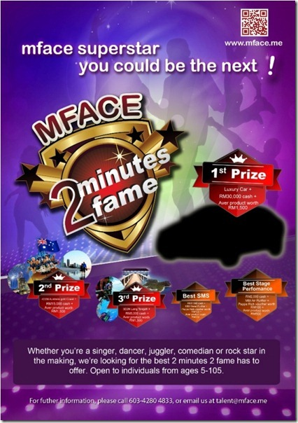 PRIZES POSTER