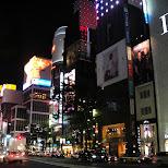 a tokyo shopping street in Tokyo, Tokyo, Japan