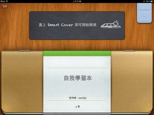 evernote peek-06