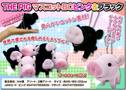 THE-PIGマスコットBCピンク&ブラック