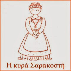 h-kyra-sarakosti-580x580
