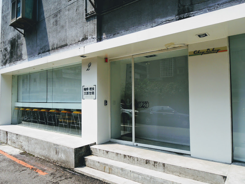 Okey Dokey Gallery & Cafe 潔白的正門.jpg
