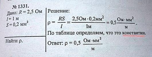 clip_image016[4]
