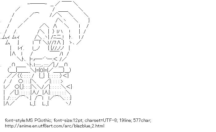 BlazBlue,Nu-13