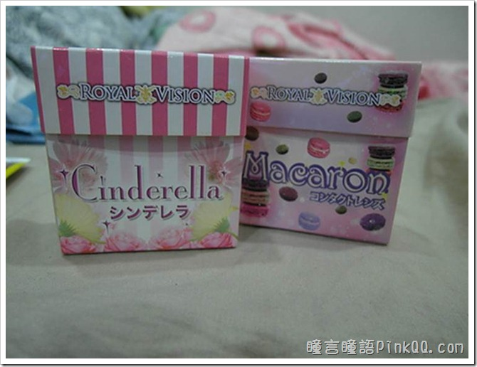 小婷[分享]日本 ROYAL VISION 隱形眼鏡~ Cinderella粉紅+Macaron咖