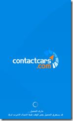 واجهة تطبيق ContactCars للبحث عن وشراء السيارات المستعملة والجديدة