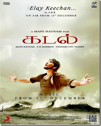 Kadal-Tamil-Audio-Release-Date-Wallpaper-Posters