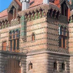 69.- Gaudí. Capricho de Comillas