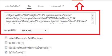 การแทรกวีดีโอ flv ใน pptx