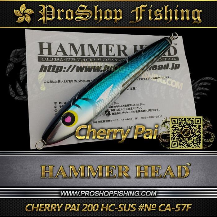 hammerhead CHERRY PAI 200 HC-SUS #№ CA-57F.6