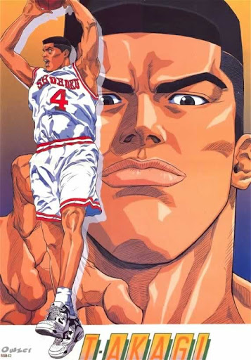 Slam Dunk: Takenori Akagi - Images Gallery
