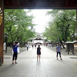 pathway towards the Yasukuni Shrine in Chiyoda, Tokyo in Chiyoda, Tokyo, Japan