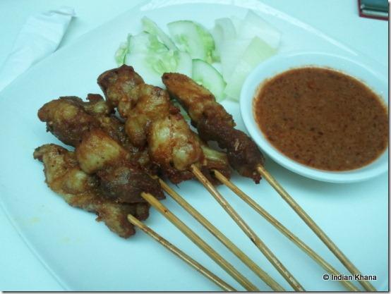 Secret Recipe Review chicken satay