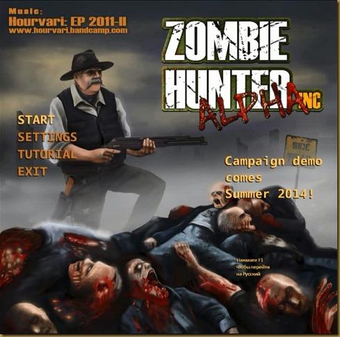 Zombie Hunter incタイトル