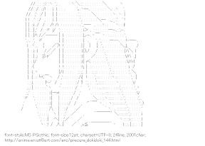 [AA]Hishikawa Rikka (PreCure Dokidoki!)
