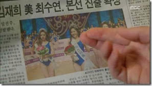 Miss.Korea.E09.mp4_000781588