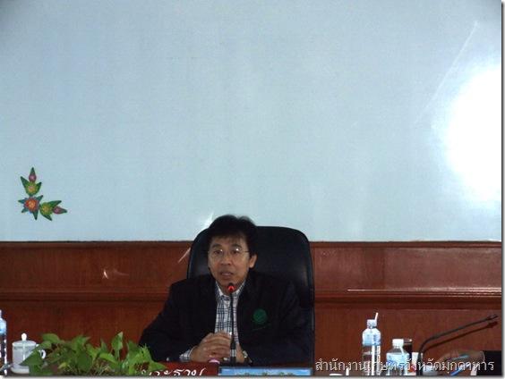 ดร.วิมล จันทรโรทัย ผู้ตรวจราชการกระทรวงเกษตรและสหกรณ์