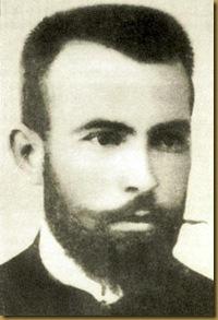 Κρίστε Πέτκοφ Μισίρκοφ