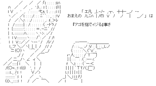 宮本輝之輔「おまえの『恐怖のサイン』は・・・」 (ジョジョの奇妙な冒険)