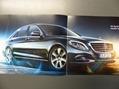 2014-Mercedes-Benz-S-Class-Brochure-Carscoops5