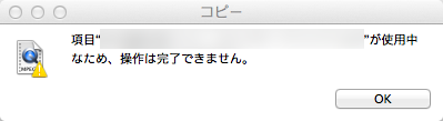 20140306_1.png