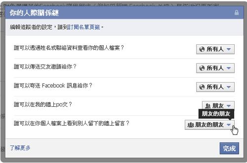 facebook sub-09