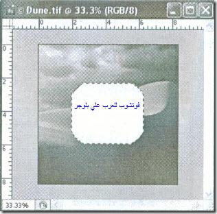 Photoshop --20_06