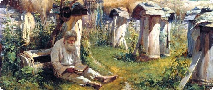 Пчеловод читающий
