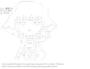 [AA]Haman Karn (Mobile Suit Zeta Gundam)