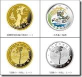 東日本大震災復興事業記念貨幣第一次発行分の図案