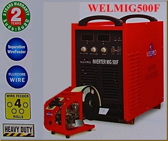 ตู้เชื่อมไฟฟ้าMIG-MAG500F